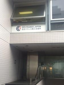 CCI (1)