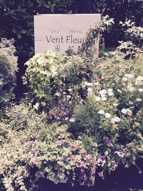 Vent Fleur  美しいお庭と優しいお料理に癒される素敵な空間♡