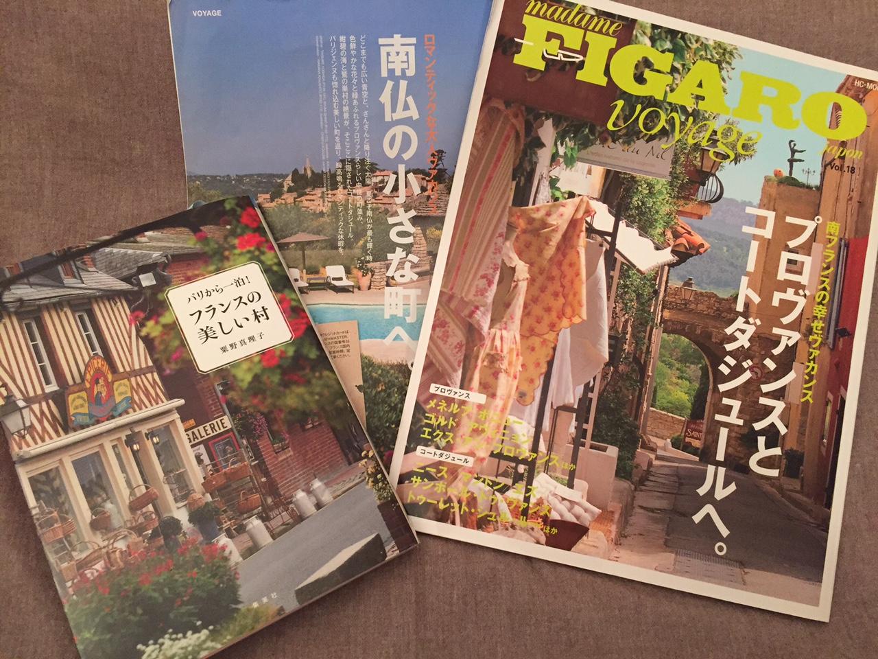 フランスの美しい村巡り~プロヴァンス&コートダジュール編~ Vol.1